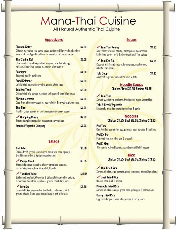 Restaurant Menu Template Word Lovely Download Restaurant Menu Template 1 for Free Tidytemplates