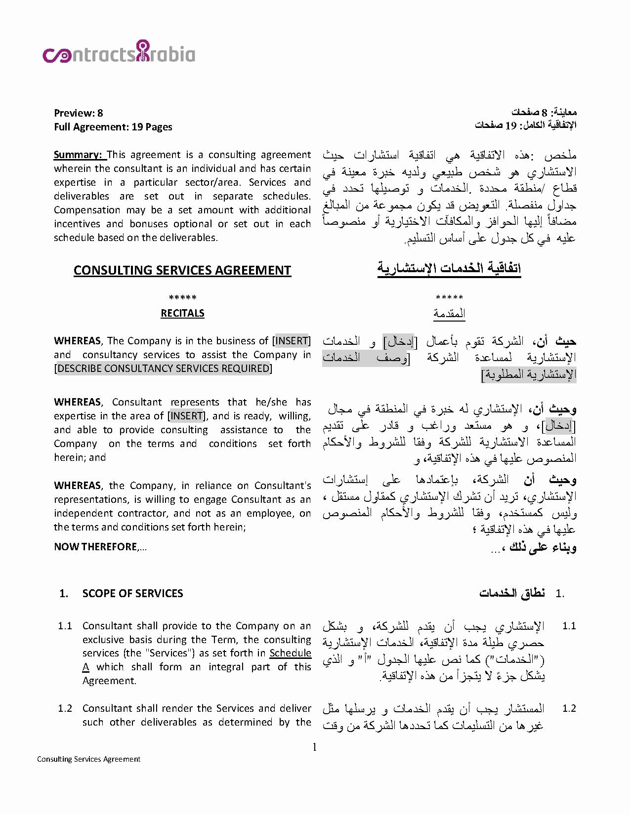 Simple Consulting Agreement Template Beautiful File Consulting Services Agreement Individual Pdf