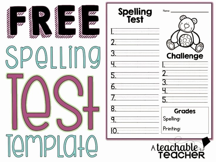 Spelling Test Template 15 Words Beautiful Spelling Test Freebie Teaching Cvce Words